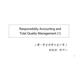 ch11_accounting management.pdf